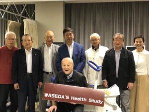 waseda health